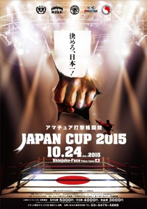 japan-cup11