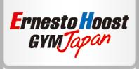 Ernesto Hoost GYM JAPAN